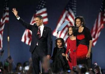2008 미국 대선 간단 정리