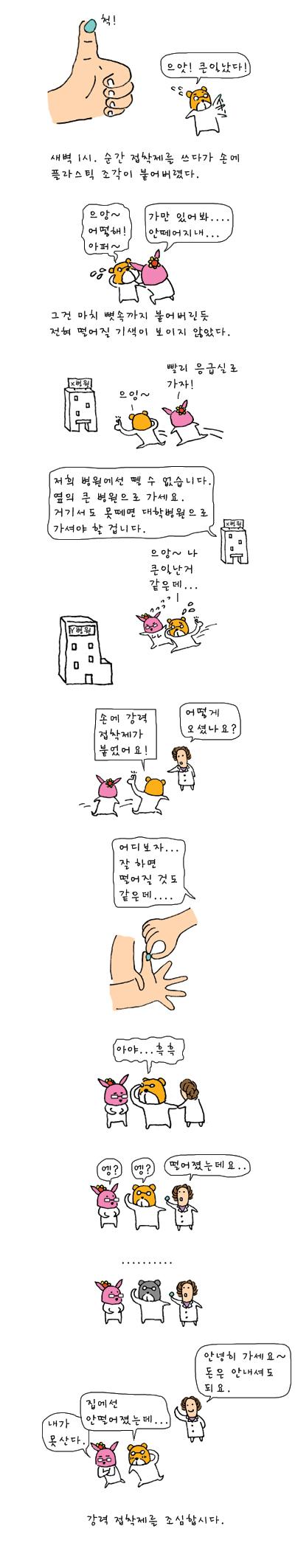 self_fish 作