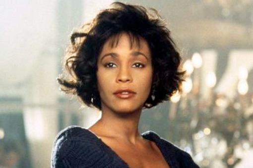 [근조] Whitney Houston