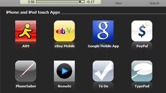 아이폰, 결론은 소프트웨어!!!