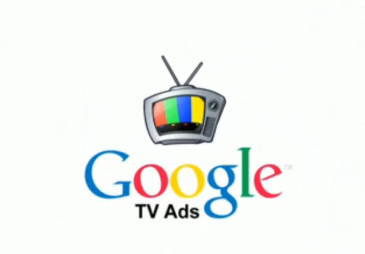 구글 TV, 과연???
