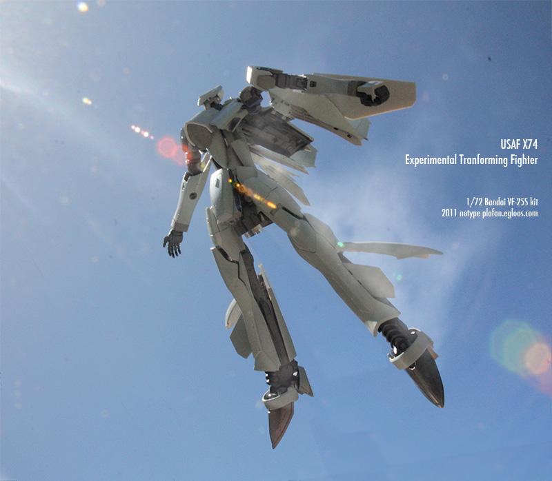 """""""마크로스F VF-25S"""", 3년 만의 프라모델 만들기 (2/2)"""