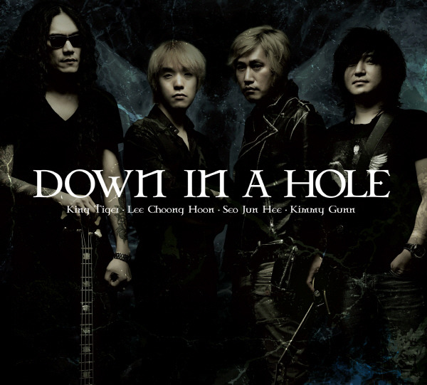 """다운 인 어 홀"", The road of down in a hole (EP)"