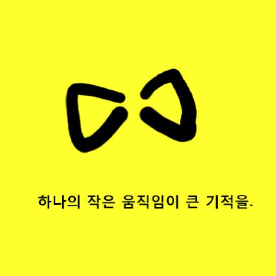 김연아 선수, 언제까지나 기억할게요 ^^