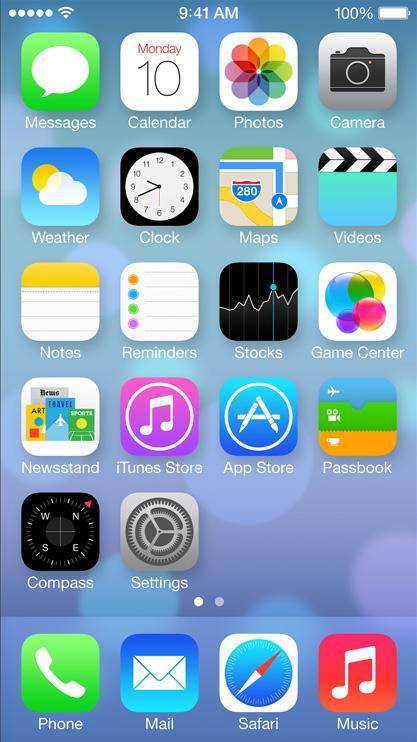 iOS 7은 어디로 향하게 될까?
