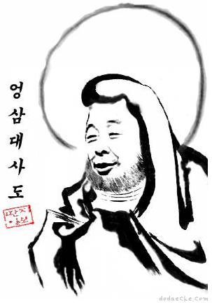 """""""03오빠""""의 귀환"""