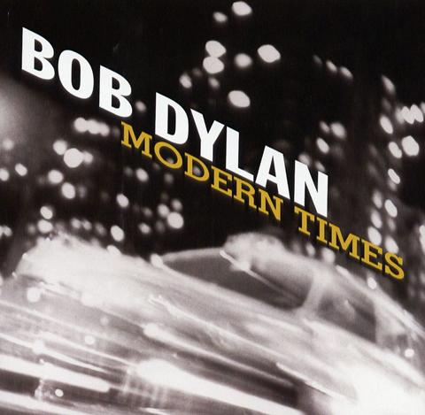 [영진공 62호]헤비죠의 중얼중얼 – Bob Dylan – Modern Times